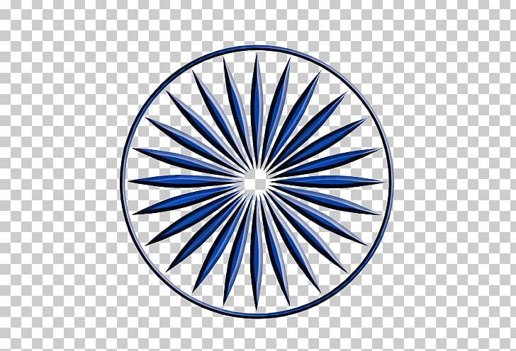Indian flag chakra clipart graphic library Ashoka Chakra Kundalini Flag Of India PNG, Clipart, Area, Ashoka ... graphic library