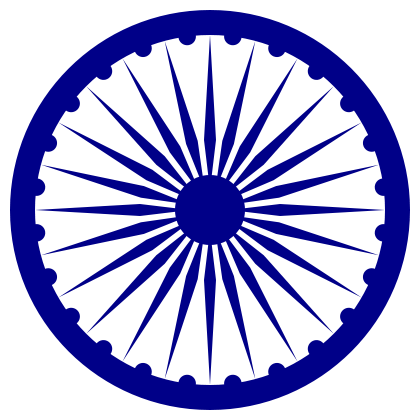 Indian flag chakra clipart clip free library File:Ashoka Chakra.svg - Wikimedia Commons clip free library
