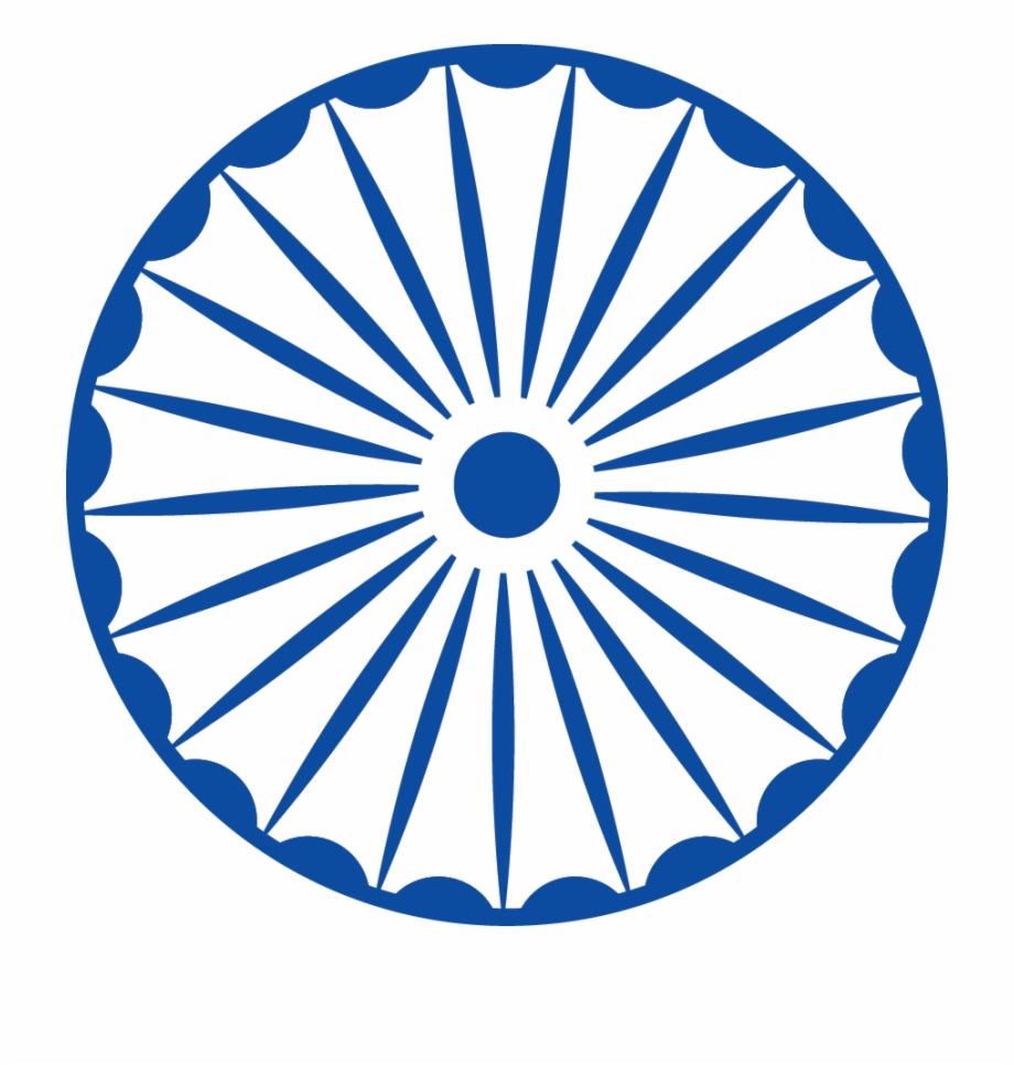 Indian flag chakra clipart jpg transparent stock India Transparent Blue - Indian Flag Circle Png Free PNG Images ... jpg transparent stock