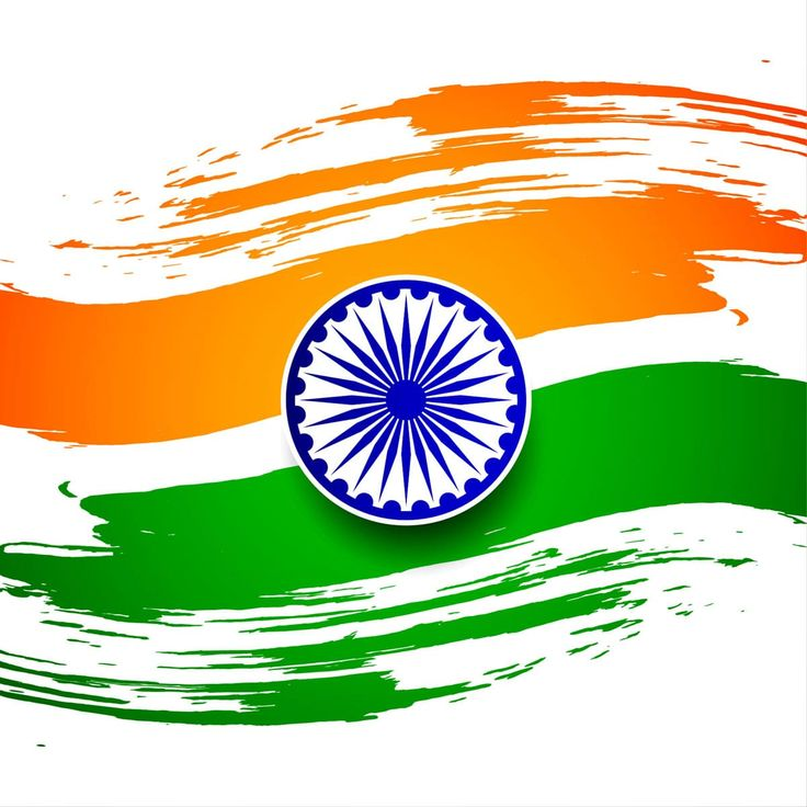 Indian full flag clipart clip art royalty free download Free Indian Flag Png, Download Free Clip Art, Free Clip Art on ... clip art royalty free download