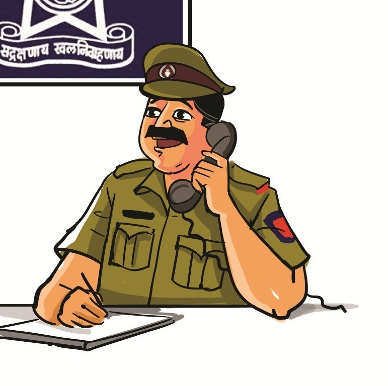 Indian police clipart png freeuse Indian Police for the People - Wisdom Ganga png freeuse