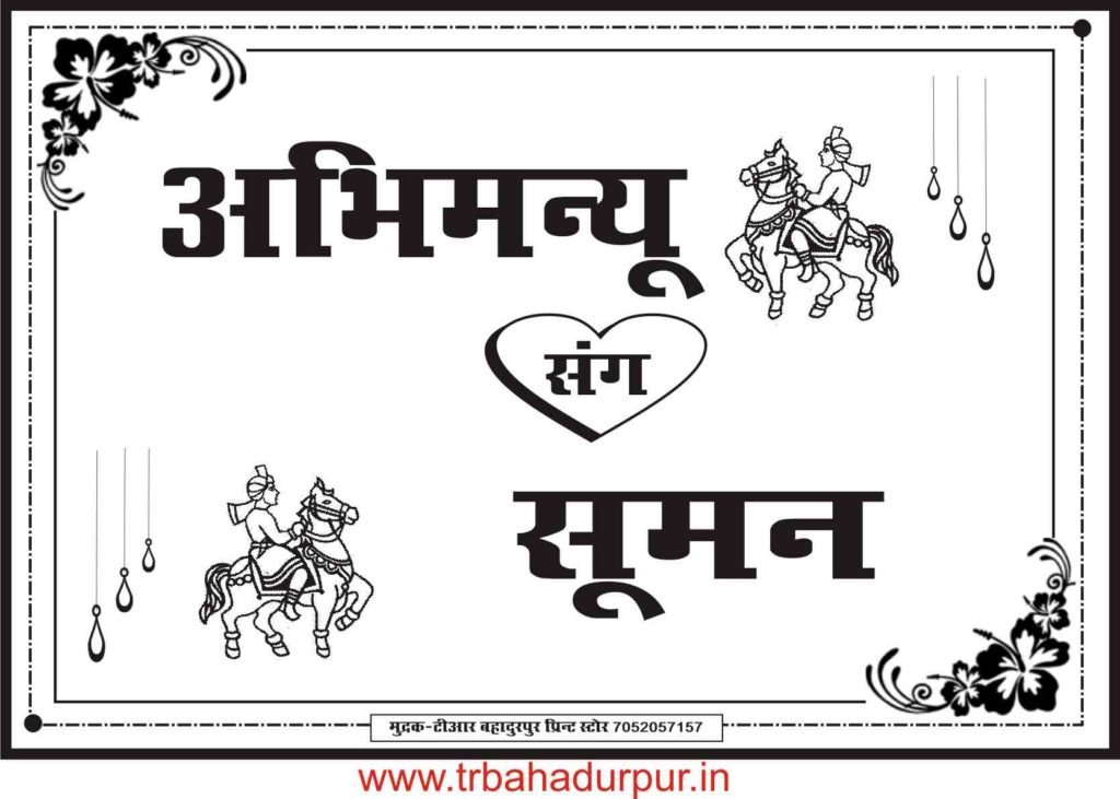 Indian wedding clipart cdr file free download picture transparent Download free - TR-BAHADURPUR Download free cdr file picture transparent