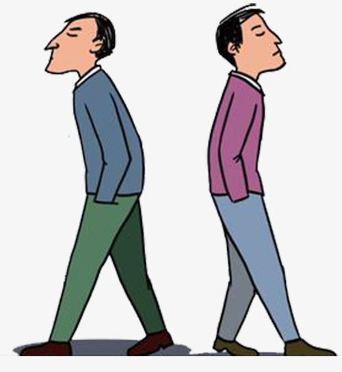 Indifferent clipart picture royalty free Free Clipart Indifference Man & Free Clip Art Images #33248 ... picture royalty free