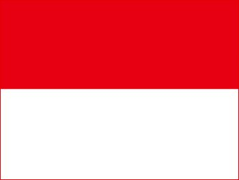Indonesia clipart svg freeuse library Free indonesia Clipart - Free Clipart Graphics, Images and Photos ... svg freeuse library
