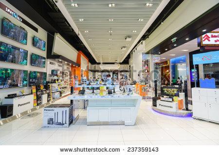 Inside electronics store outline clipart jpg freeuse stock Electronics Shop Fotografie, snímky pro členy zdarma a vektory ... jpg freeuse stock