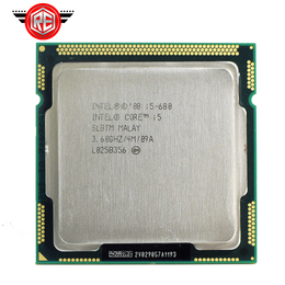 Intel core i3 clipart freeuse stock Download intel core i3 530 clipart Intel Core i3 LGA 1156 freeuse stock