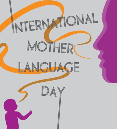 International mother language day clipart image transparent Mother Language Day | BOOK OF DAYS TALES image transparent