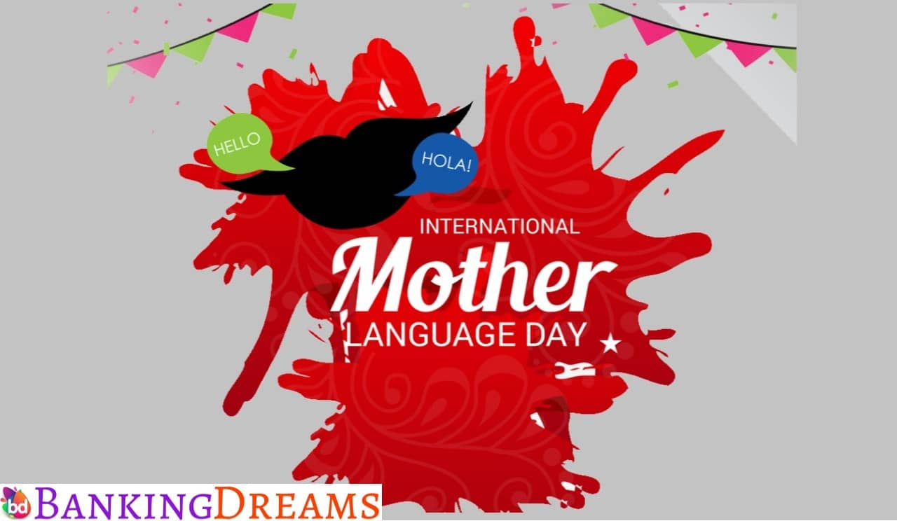 International mother language day clipart image library library International Mother Language Day | 21st February - Banking Dreams ... image library library