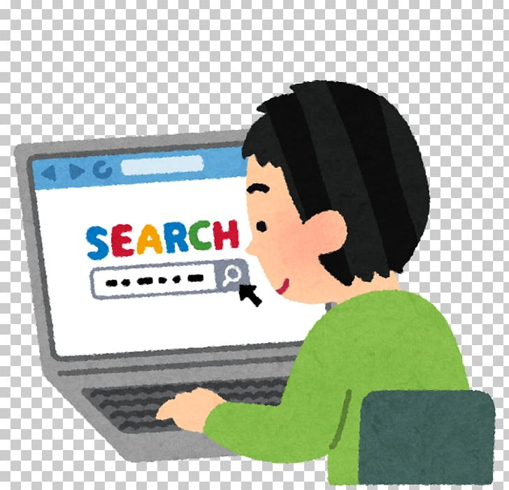 Internet search clipart svg free Search Engine 搜尋 Full-text Search Internet Google Search PNG ... svg free