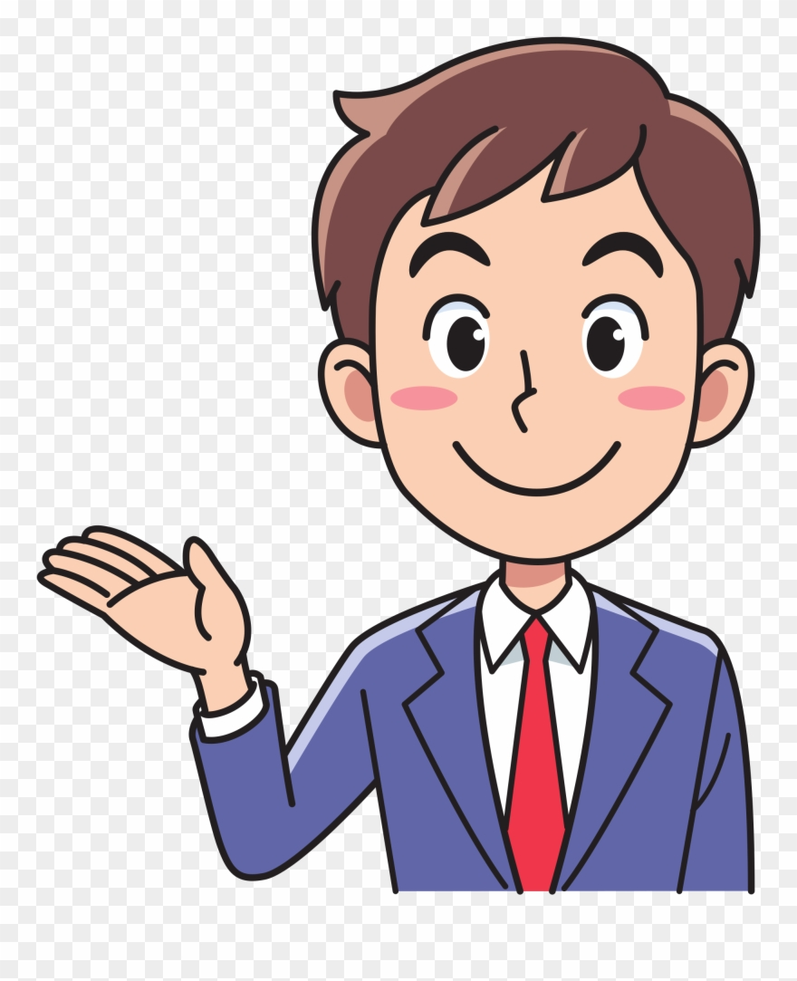Invitiny clipart clip royalty free download Business Man Inviting Big Image Png - Invite Clipart ... clip royalty free download