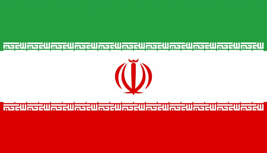Iran clipart image transparent Iran flag clipart - country flags image transparent