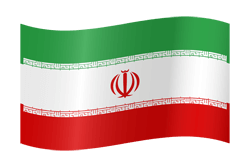 Iran clipart banner library stock Iran flag clipart - country flags banner library stock