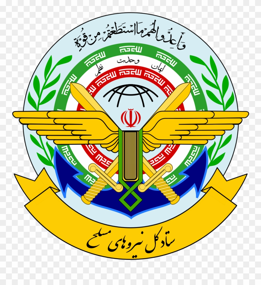 Iran clipart clip free download Armed Forces Of The Islamic Republic Iran - Armed Forces Of ... clip free download