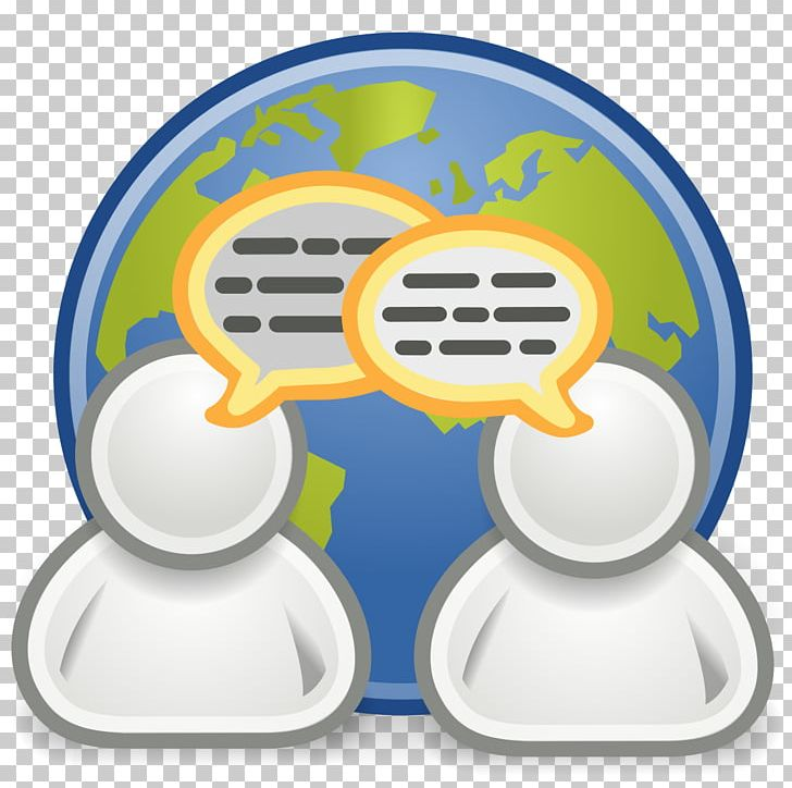 Irc clipart job vacancies vector freeuse Smuxi Irssi Internet Relay Chat Client IRC PNG, Clipart, Apt ... vector freeuse