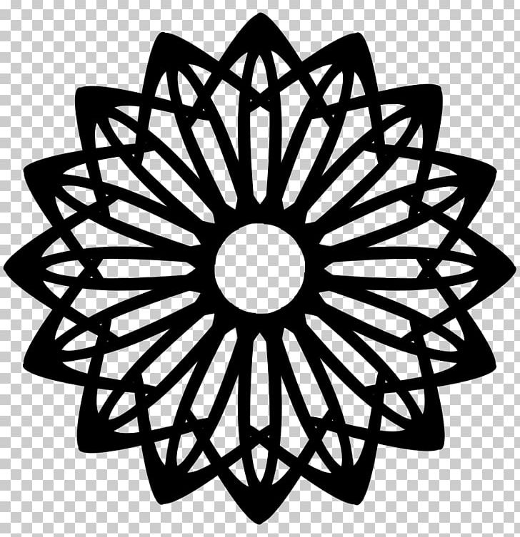 Islamic art clipart png free download Islamic Geometric Patterns Islamic Architecture Islamic Art PNG ... png free download