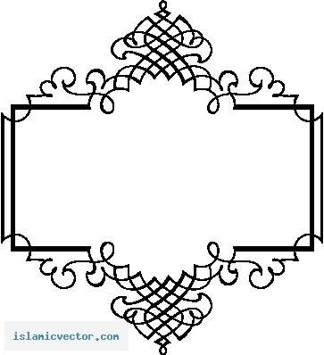 Islamic clipart borders svg transparent library Free Islamic Borders Cliparts, Download Free Clip Art, Free Clip Art ... svg transparent library