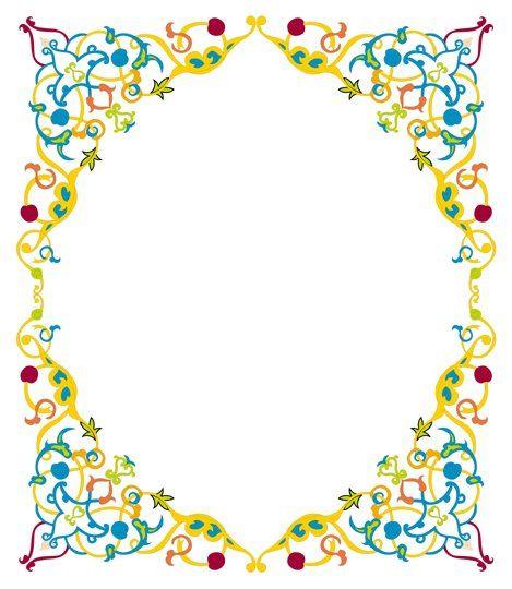Islamic clipart borders jpg library download digital frame flowers | Border paper | Borders, frames, Page borders ... jpg library download