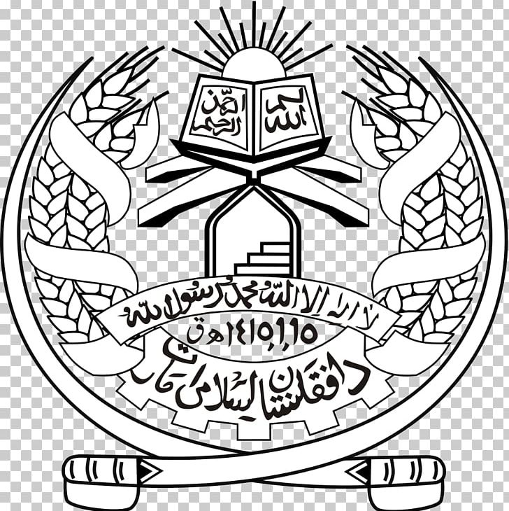 Islamic emirate of afghanistan clipart vector transparent download Islamic Emirate Of Afghanistan Islamic State Of Afghanistan War In ... vector transparent download