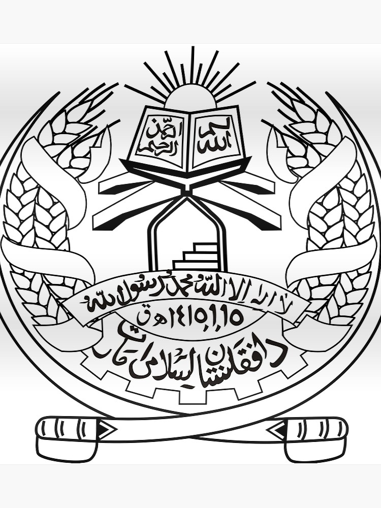Islamic emirate of afghanistan clipart png royalty free library Emblem of the Islamic Emirate of Afghanistan (1996-2001) | Poster png royalty free library