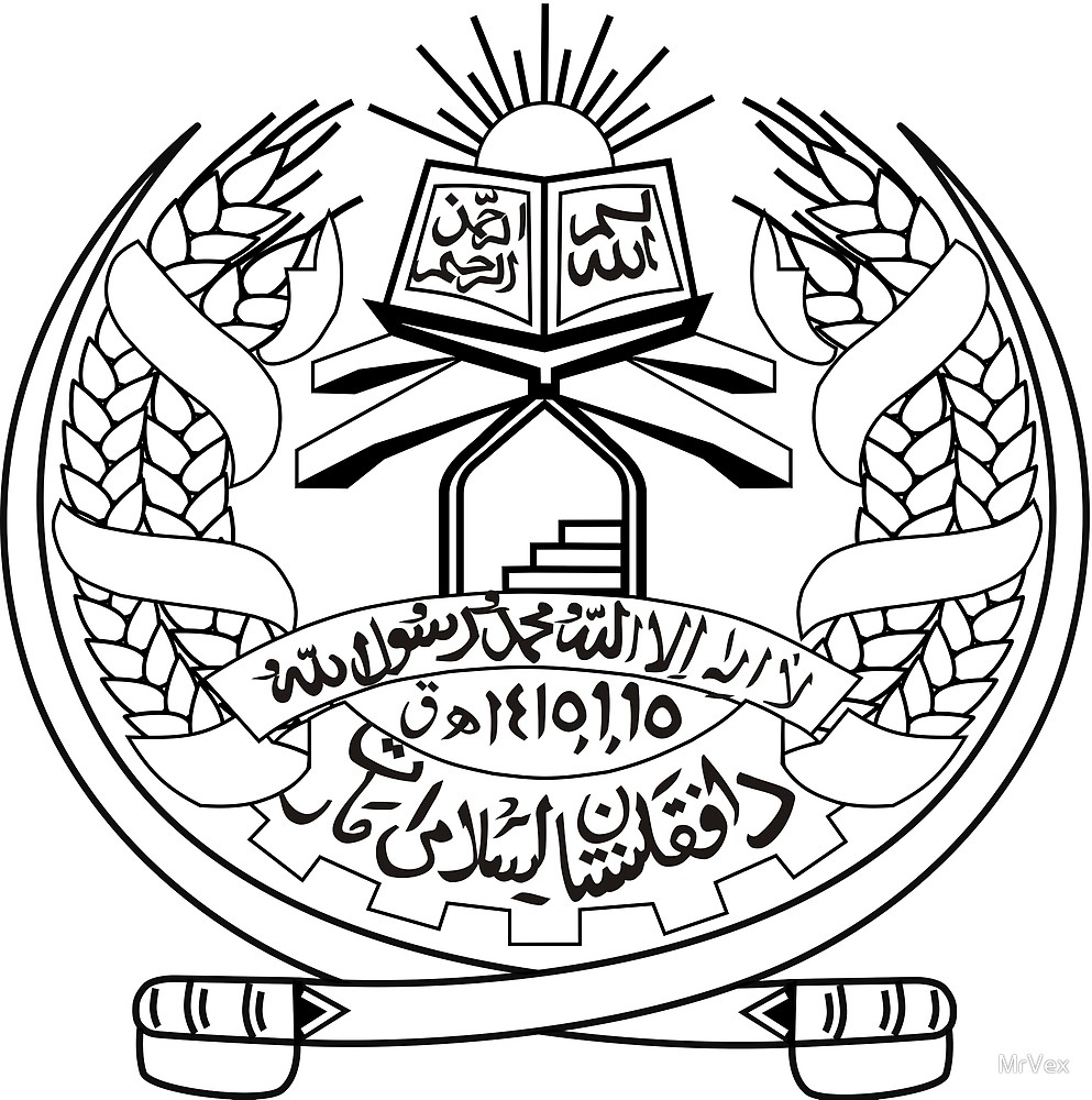 Islamic emirate of afghanistan clipart jpg black and white stock Emblem of the Islamic Emirate of Afghanistan (1996-2001)\