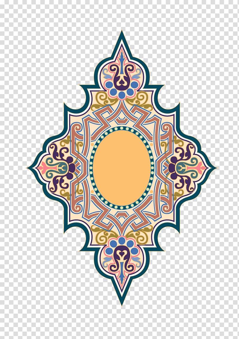 Islamic motifs clipart vector freeuse Multicolored decor, Motif Islam, Islamic lozenge pattern transparent ... vector freeuse