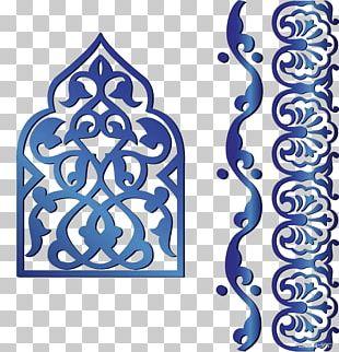 Islamic motifs clipart graphic transparent stock Islamic Motifs PNG Images, Islamic Motifs Clipart Free Download graphic transparent stock