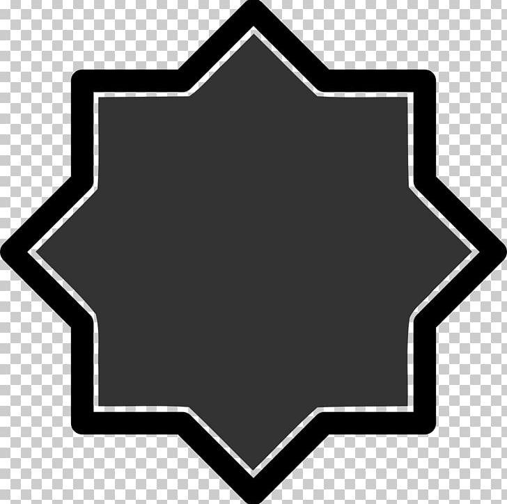 Islamic shape clipart image freeuse Islamic Geometric Patterns Symbols Of Islam PNG, Clipart, Angle ... image freeuse