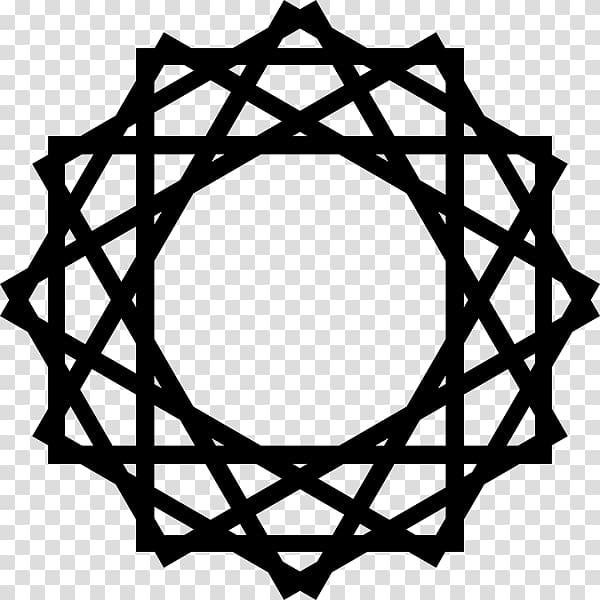 Islamic shape clipart jpg free Islamic geometric patterns Islamic art Islamic architecture, ISLAMIC ... jpg free