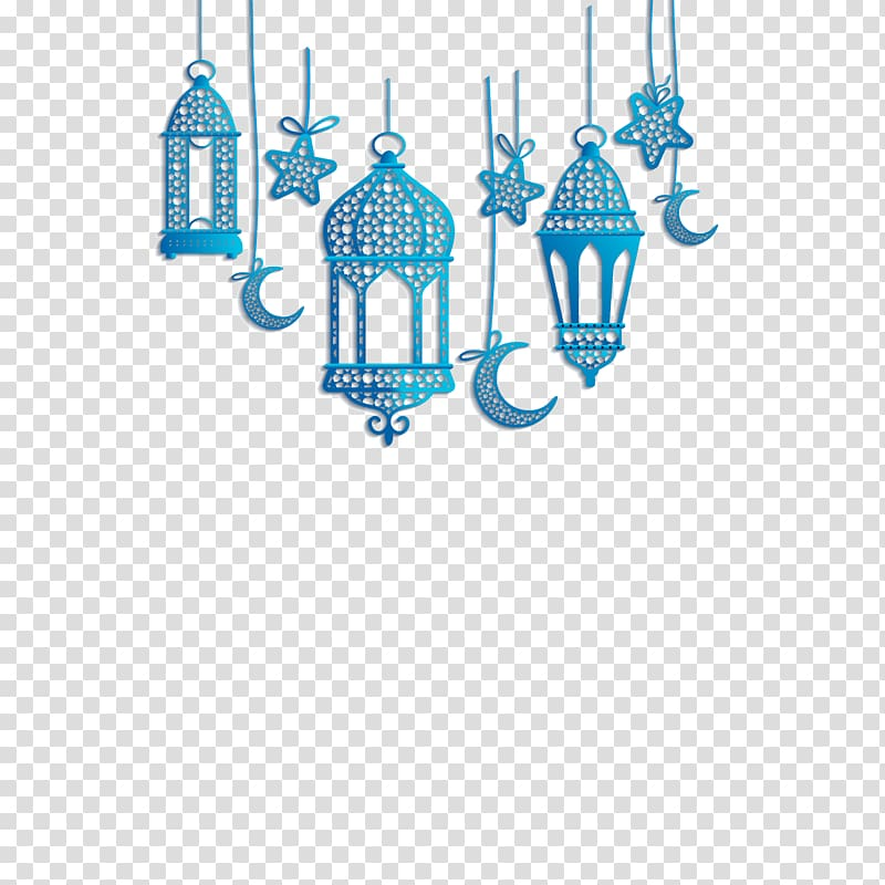Islamicdecorations clipart picture black and white library Quran Islam, Islamic lantern decorations, blue hanging decors ... picture black and white library