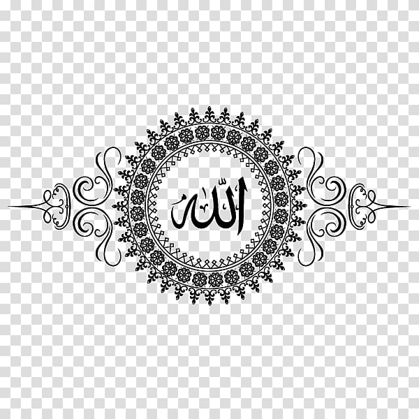 Islamicdecorations clipart image freeuse stock Allah Islam Arabic calligraphy, Decorations of mosques in Ramadan ... image freeuse stock
