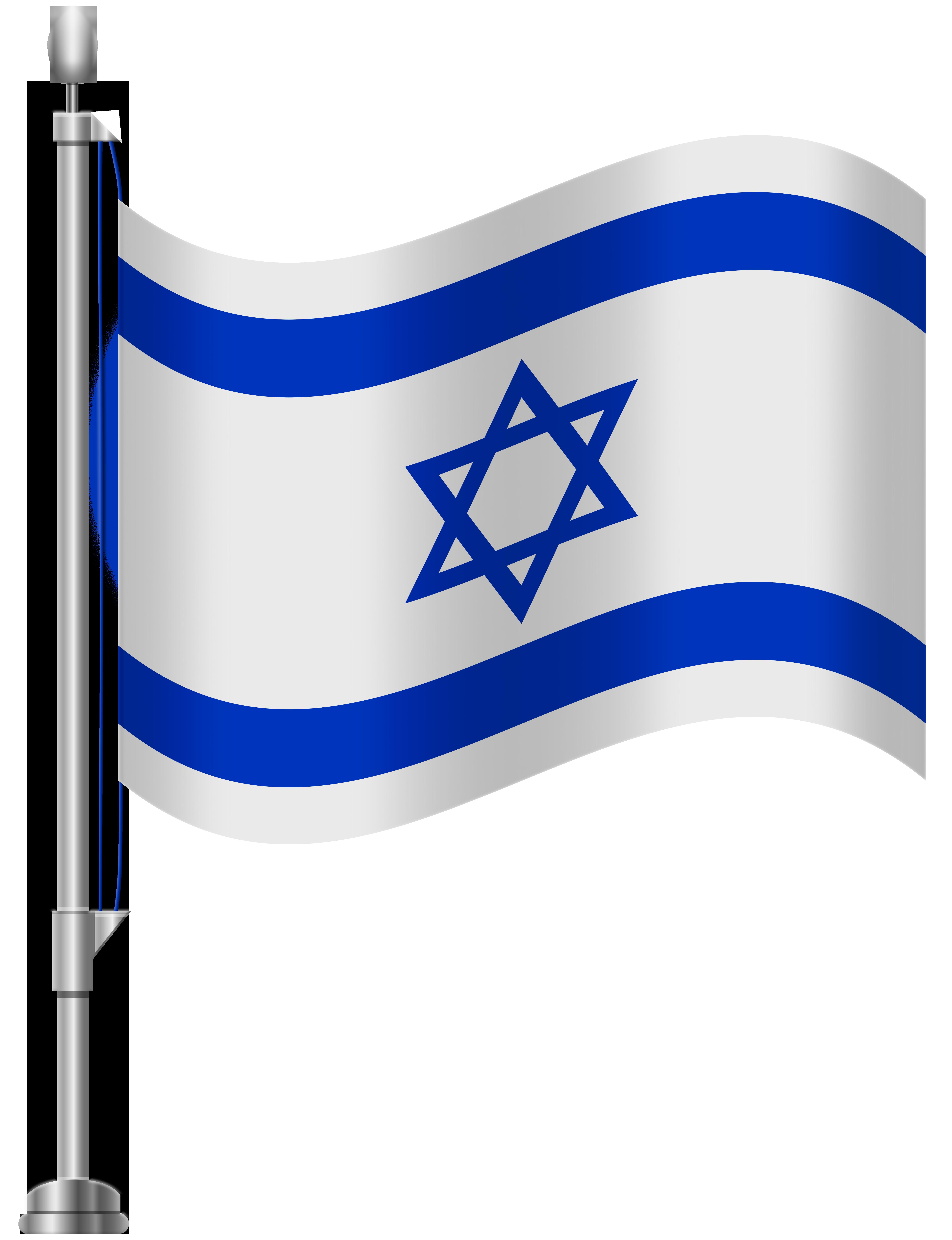 Israel flag clipart clip black and white Israel Flag PNG Clip Art - Best WEB Clipart clip black and white
