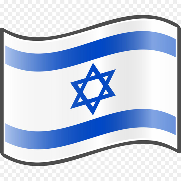 Israel flag clipart png royalty free stock Flag of Israel Clip art - Israeli Flag Cliparts - Nohat png royalty free stock