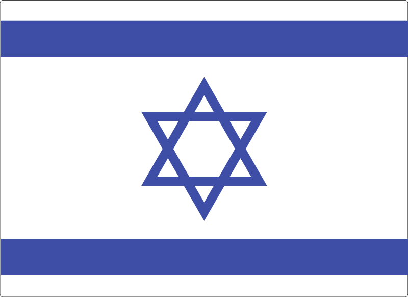 Israel flag clipart png free download Free Clipart: Israeli flag anonymous 01   Anonymous png free download