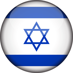 Israel flag clipart picture black and white download Israel flag clipart - country flags picture black and white download