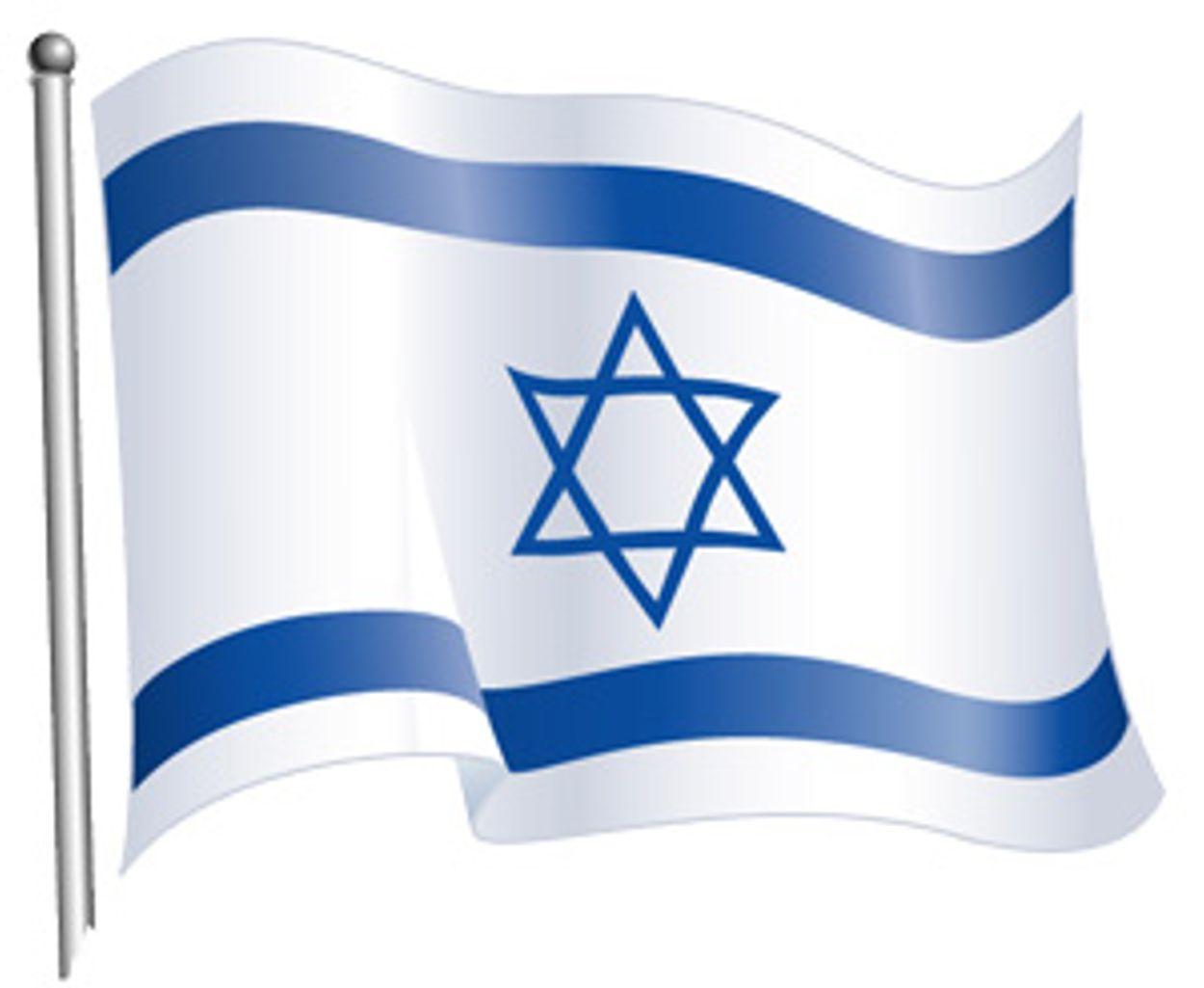 Israel flag clipart clip art transparent stock Free Israeli Flag Cliparts, Download Free Clip Art, Free Clip Art on ... clip art transparent stock