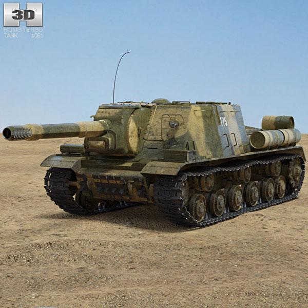 Isu 152 clipart image freeuse ISU-152 3D model image freeuse