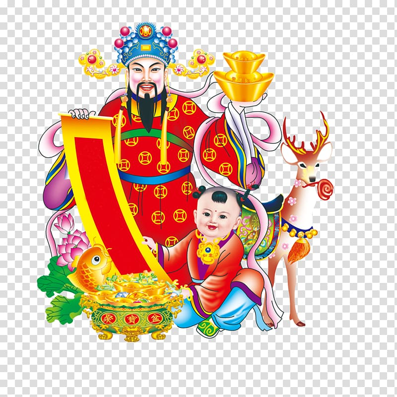 Jade emperor clipart svg library library Kitchen God Festival Hearth Zaotang Jade Emperor, God of ... svg library library