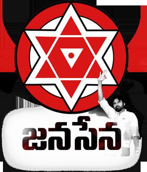 Janasena party logo clipart