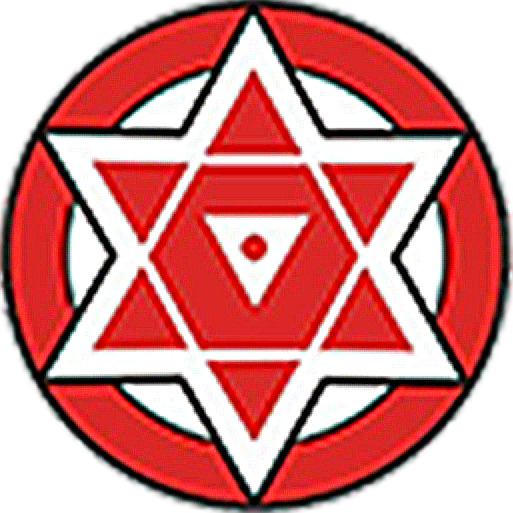 Janasena party logo clipart png library stock Welcome to JanaSena Party Official Website png library stock