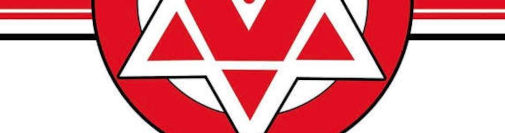 Janasena party logo clipart jpg free library Jana Sena Party Office Reviews, , Ongole - 13 Ratings - Justdial jpg free library