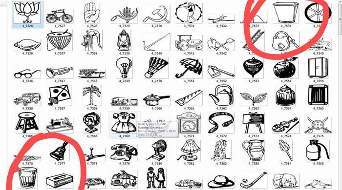 Janasena party logo clipart graphic transparent download Janasena Symbol & Bucket Similar? graphic transparent download
