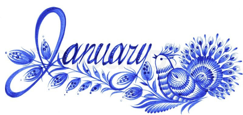 January month clip art svg freeuse January month clip art pictures - Free Common Keywords Pictures ... svg freeuse