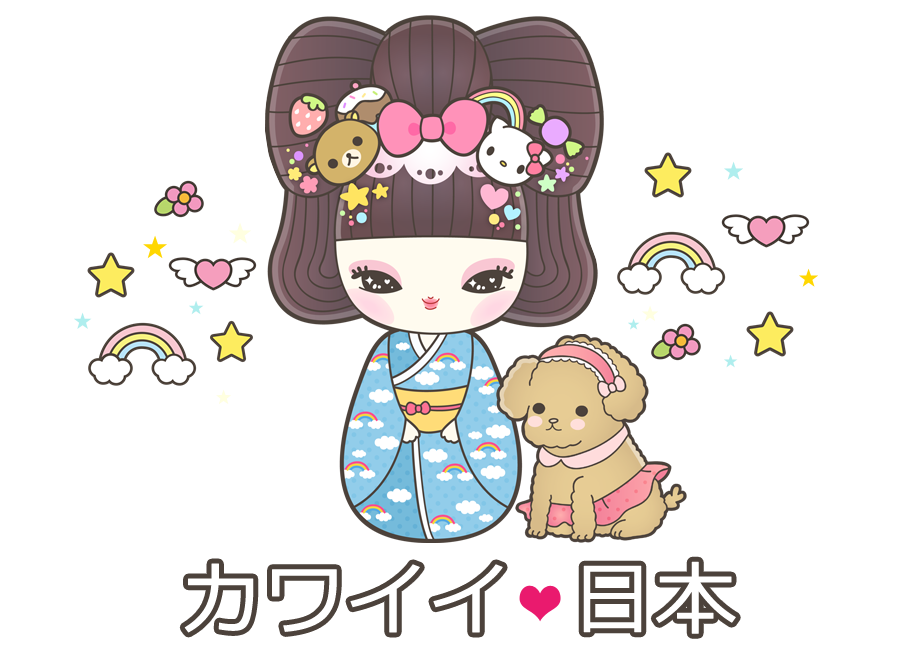 Kawaii house clipart clip art freeuse library When Quirky Meets Kawaii: An Interview with Anggy Cempaka of ENJI ... clip art freeuse library
