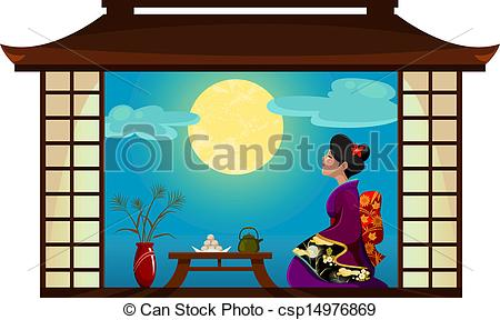 Japan traditional house clipart svg free Japanese traditional house clipart - ClipartFox svg free