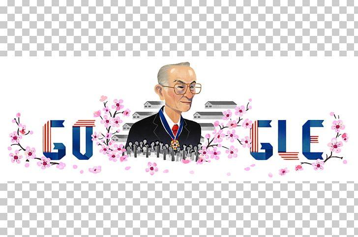 Japanese americans clipart picture black and white stock Korematsu V. United States Google Doodle Internment Of Japanese ... picture black and white stock