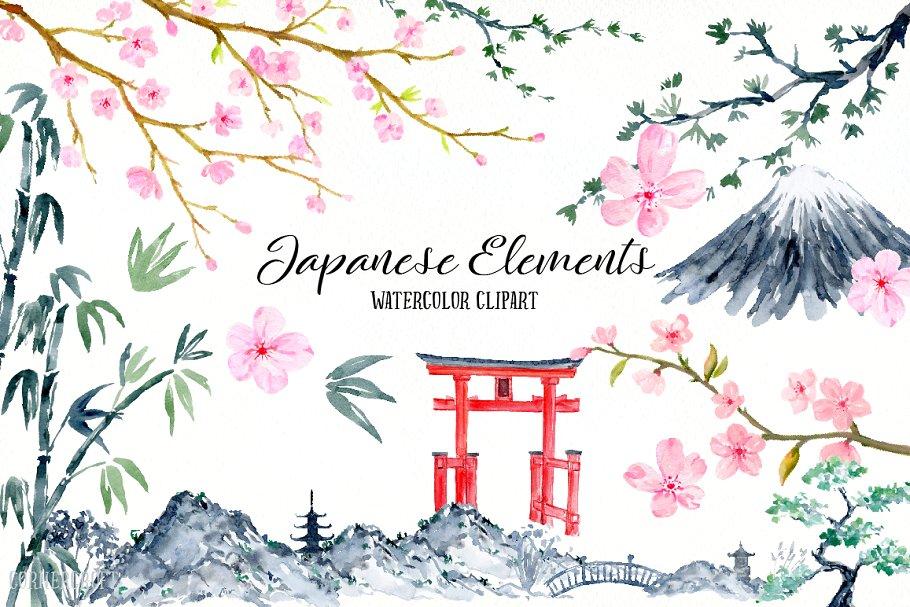 Japanese art clipart png Japanese Elements Clip Art png