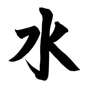 Japanese character clipart - ClipartFest picture