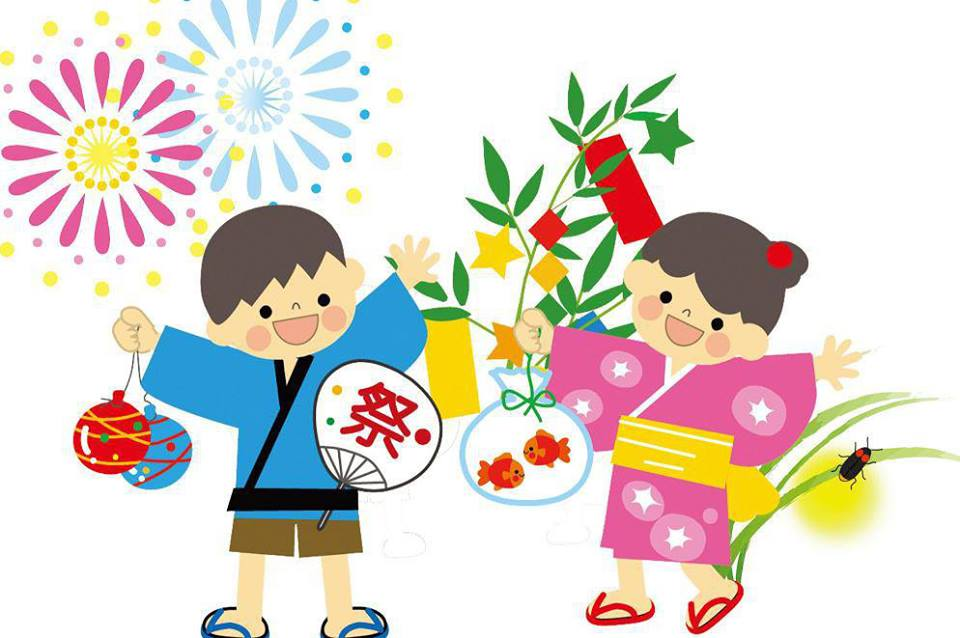Japanese embassy clipart png black and white library Japanese Summer Movie Season @JEPICC (feat. Ghibli, Hachiko ... png black and white library