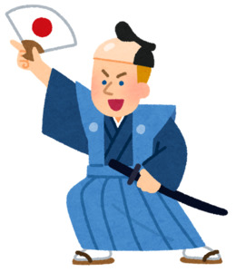Japanese people clipart clip art free stock Japanese People clipart - 6 Japanese People clip art clip art free stock