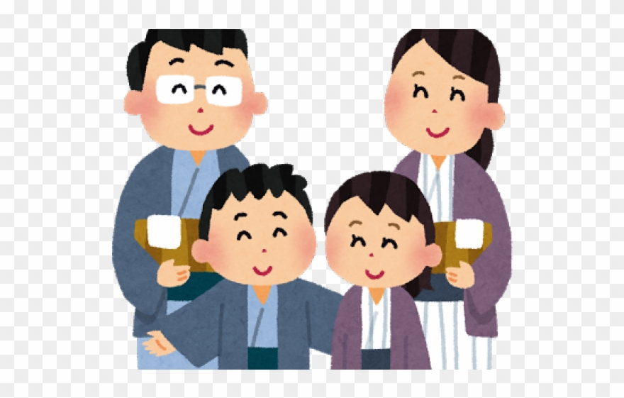 Japanese people clipart clip library stock Japan Clipart Yukata - Japanese Family Clipart - Png Download ... clip library stock